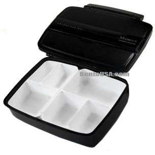 Modern  Compartment Lunch Box Bento Box 870ml