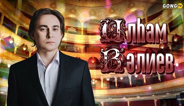 Ильгам Валиев (2 часть) http://tatbash.ru/tatarskie/kontserty/4428-ilgam-valiev-2-chast