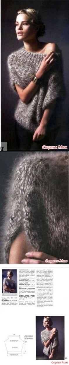 Пуловер без рукавов спицами./необычная выкройка/. - ВЯЗАНАЯ МОДА+ ДЛЯ НЕМОДЕЛЬНЫХ ДАМ - Страна Мам