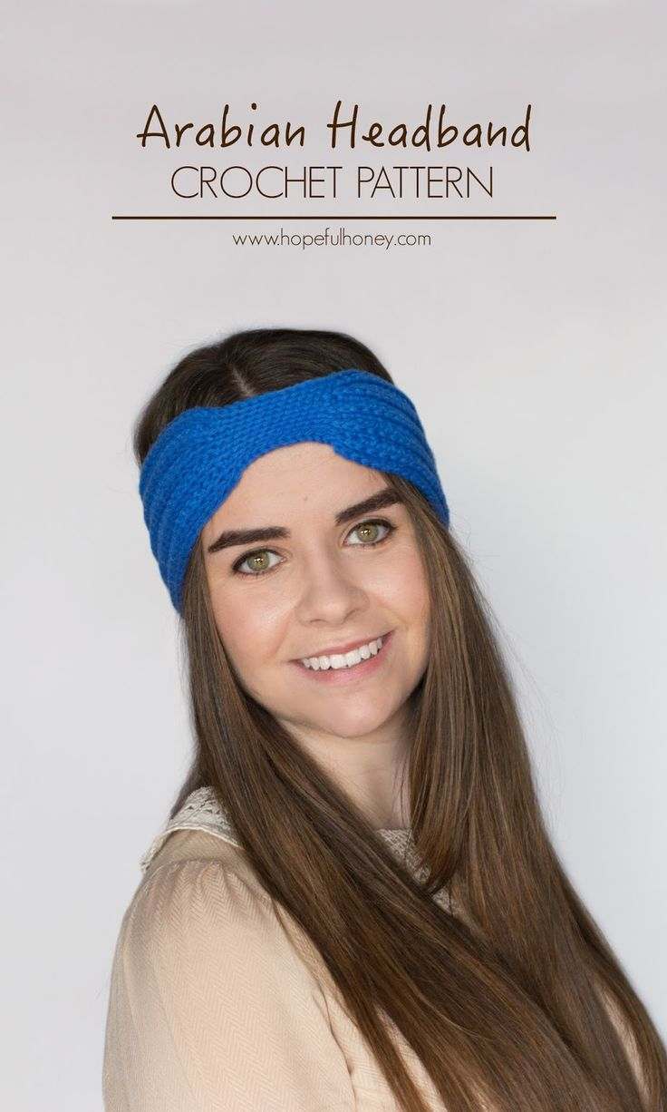 Arabian Princess Headband - Free Crochet Pattern