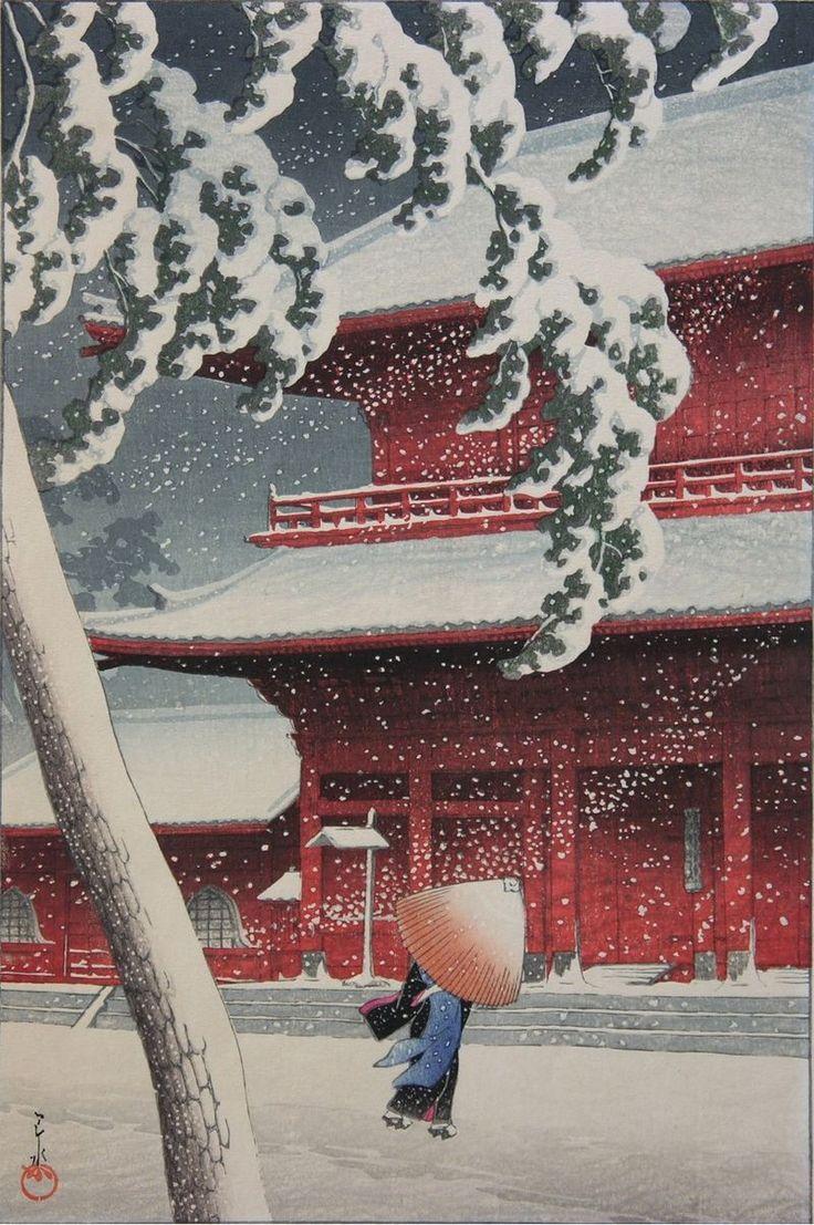 Kawase Zôjôji - Hasui Kawase - Wikipedia