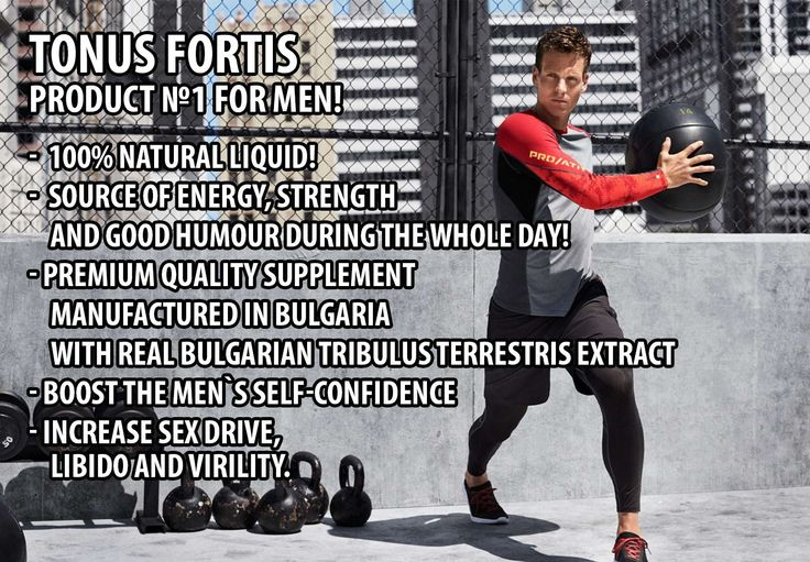 TONUS FORTIS IS №1 NATURAL MEN TESTOTERONE BOOSTER SUPPLIEMENT! 100% Liquid for BEST Results! SUPPORTS MODERN MEN in ALL ASPECTS IN his everyday life. No ADDICTION! Best NATURAL FORMULA FOR BEST RESULTS. WITH 100% BULGARIAN Tribulus Terrestris, Extract of Guarana, Extract from the Scotch thistle & extract of St. John's wort: Amazon.co.uk: Health & Personal Care