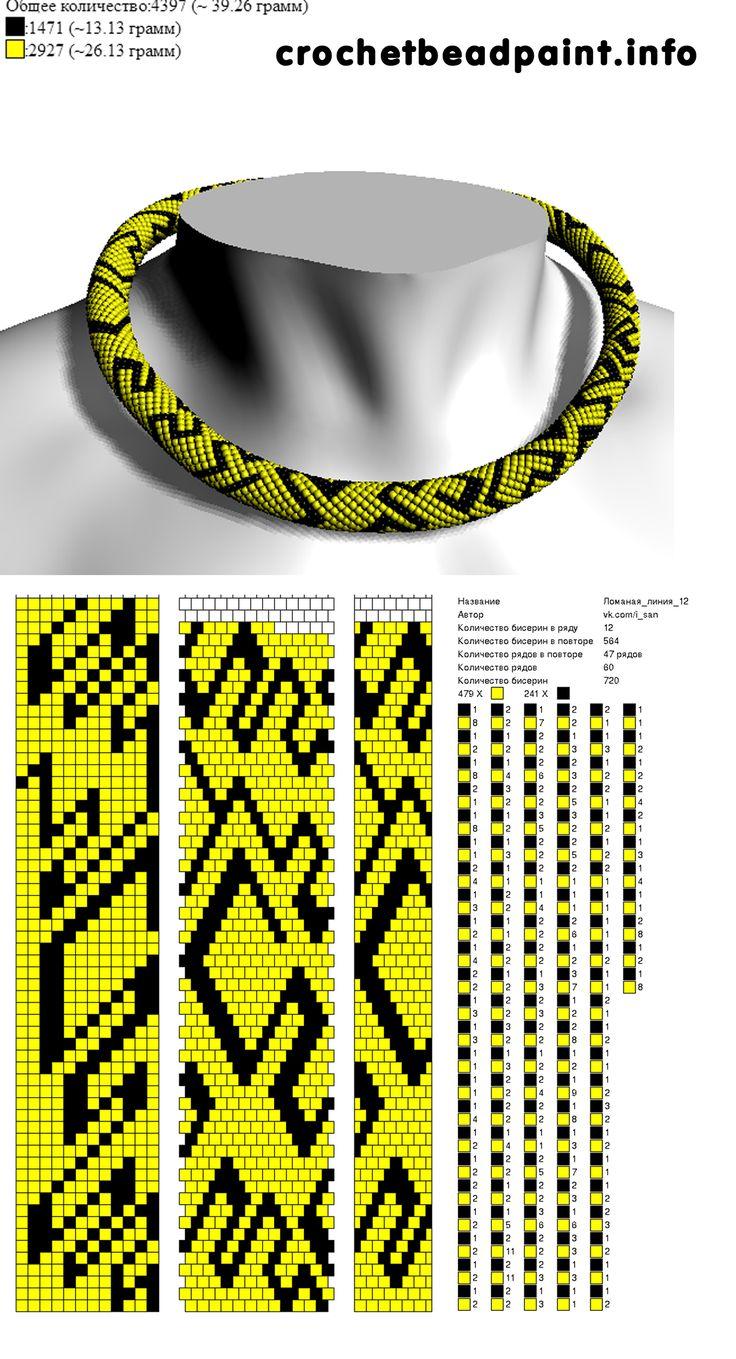 12 around.  spirale jaune