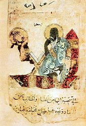 Early Islamic portrayal of Aristotle