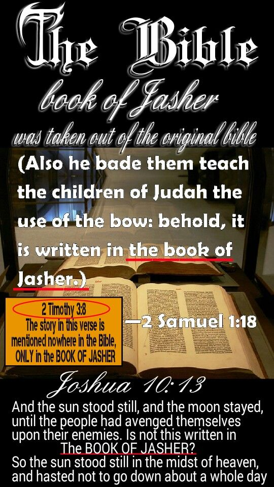 The BOOK OF JASHER, was taken out of the original bible by the Romans (Edomites, Esau). Please read the book. You can get an free app of IT or free PDF download online or go to: pseudepigrapha.com or BUY IT on Amazon. PLEASE also read the Apocrypha that was ALSO in the original Bible