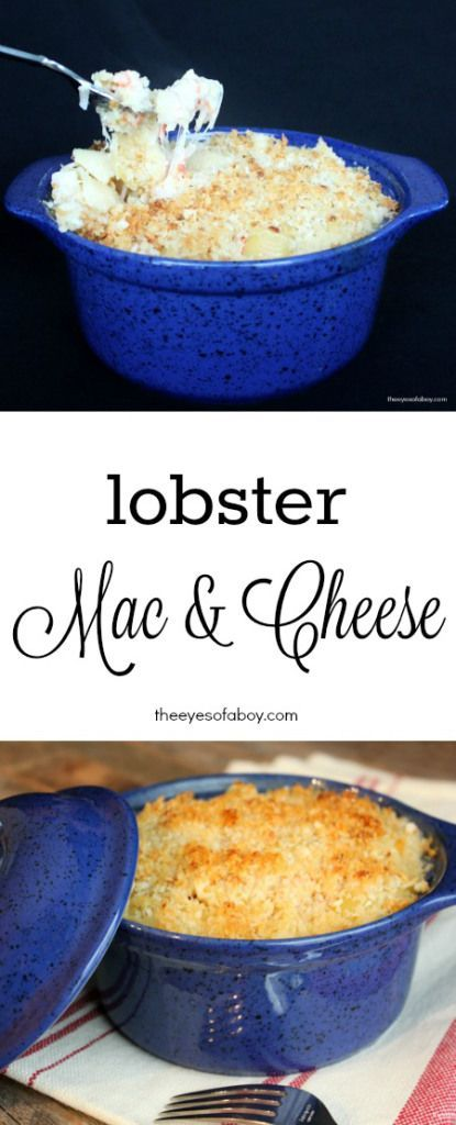 Easy Baked Lobster Mac and Cheese Recipe - perfect Super Bowl party food and great appetizer idea for football fans