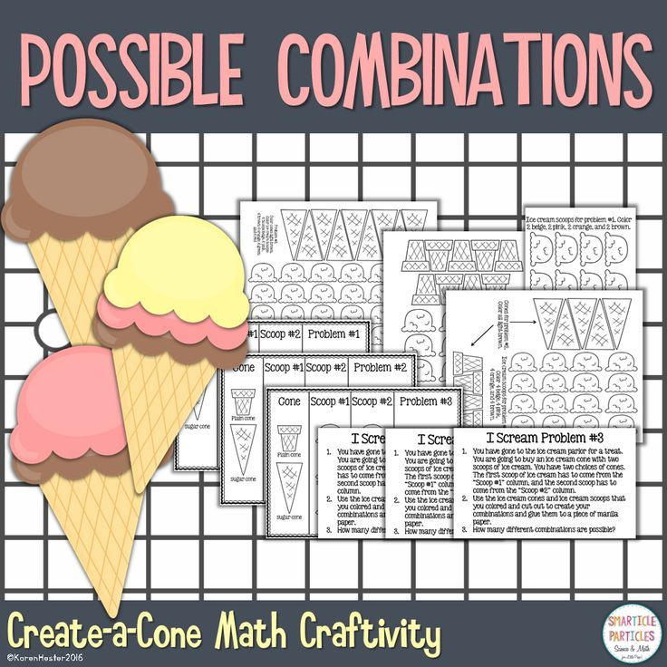 Possible Combinations Math Craftivity... Create-a-Cone