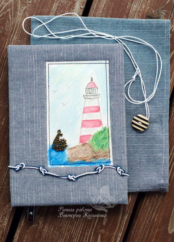 блокнот ручной работы, акварель, маяк, морской стиль, bookbinding, watercolor,  lighthouse