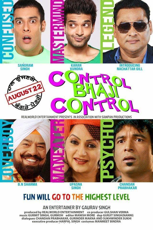 Ishqeria 1 Full Movie In Hindi Watch Online Free Hd