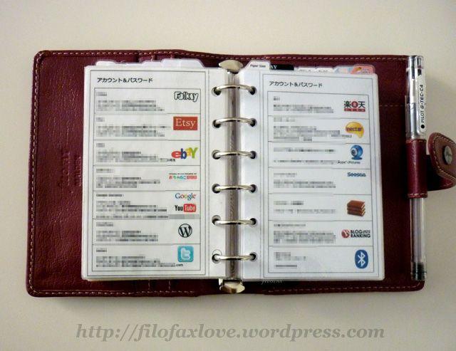 Pocket Password Book (Password): A discreet internet password organizer (Disguised Password Book Series)