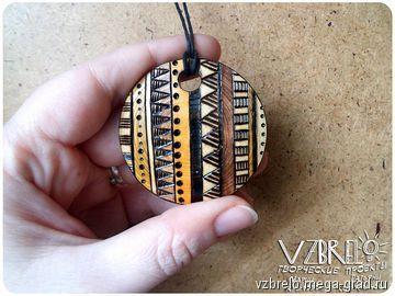 """Деревянный кулон """"Этно""""-2. - украшения из дерева, авторские кулоны, подвески. МегаГрад - город мастеров и художников"""