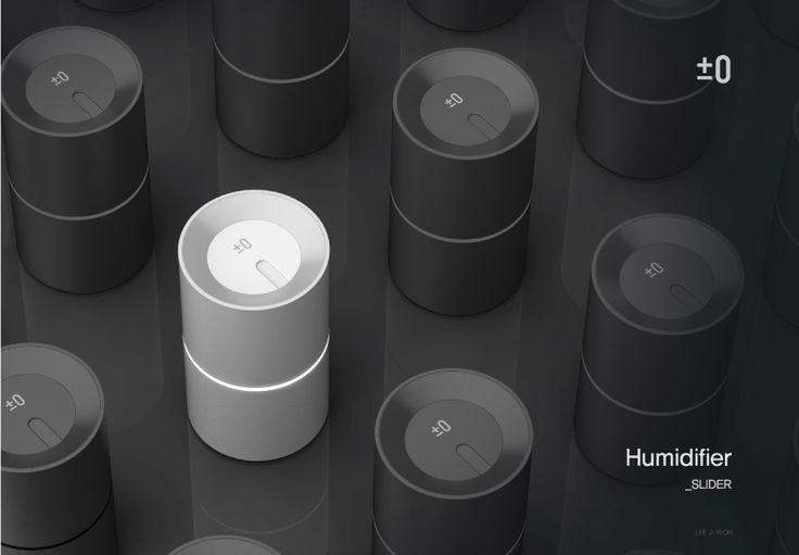 #PLUSMINUSZERO #HUMIDIFIER #PRODUCT #DESIGN