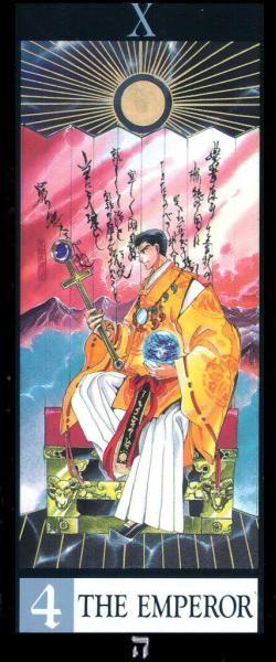 'The Emperor' (personificado por Kyogo Munou)
