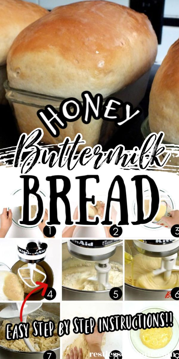 Homemade Buttermilk Bread Recipe With Honey Recipe In 2020 Buttermilk Recipes Honey Recipes Bread Recipes Homemade