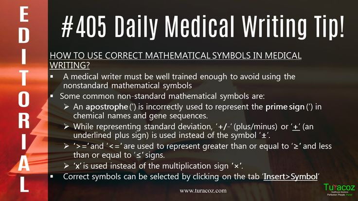 #TuracozHealthcareSolutions updates you on common nonstandard #MathematicalSymbolErrors in #MedicalWriting.