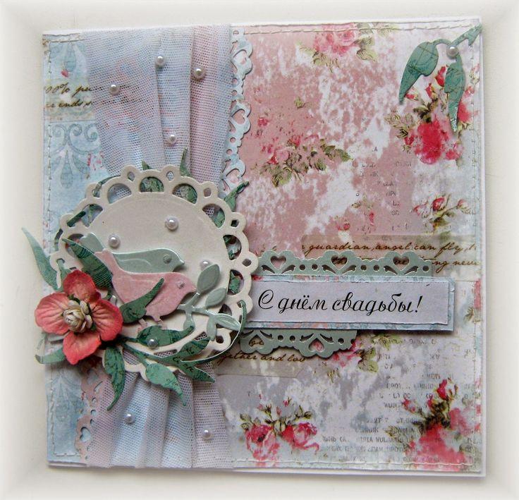 Бумажная свадьба открытки скрапбукинг, старинные сентября