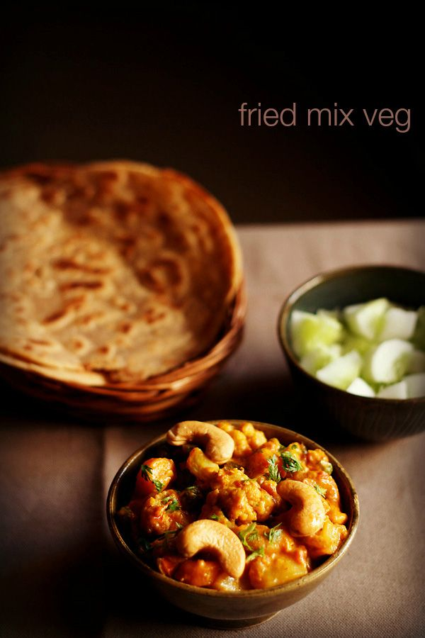 fried mix vegetable gravy recipe - creamy, mildly sweet and spiced mix vegetable gravy. north indian curry.
