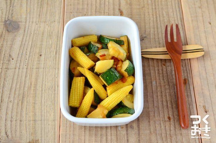 ヤングコーンの甘みがひきたつ、オリーブオイルと醤油が好相性なサラダ。作り置きにするにはズッキーニの変色が気になりますが、味は大丈夫です。