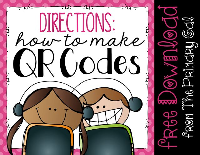 Thinking about using QR Codes in your classroom?  Grab this freebie with directions for creating your own!
