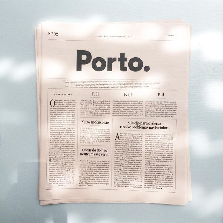 "239 Likes, 24 Comments - Sarah Le Donne (@sarahledonne) on Instagram: ""This paper was so well made  I wish I could speak Portuguese!"""