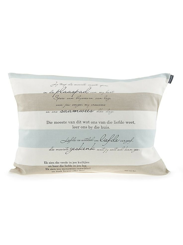 Afrikaans poem cushion cover