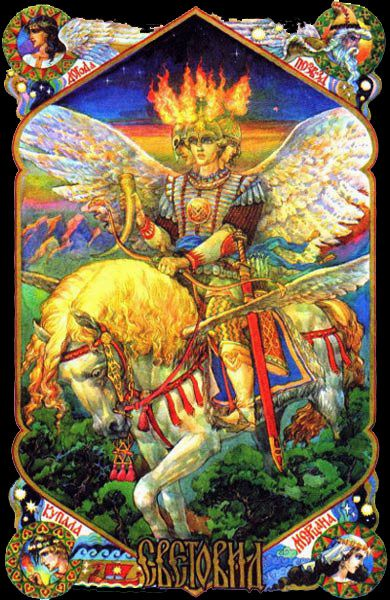 Svetovid - Svetovid is the Slavic god of war, fertility and abundance. He is four-headed war god. Svetovid's four heads stand for the four sides of the world that this all-seeing god is looking at. His attributes are a sword, a bridle, a saddle, and a white horse. Svantevit possessed several major temples, each with a guard of more than a hundred men.