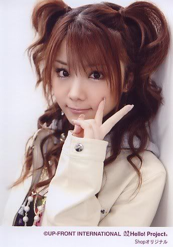 My all-time favourite member of Morning Musume Reina Tanaka