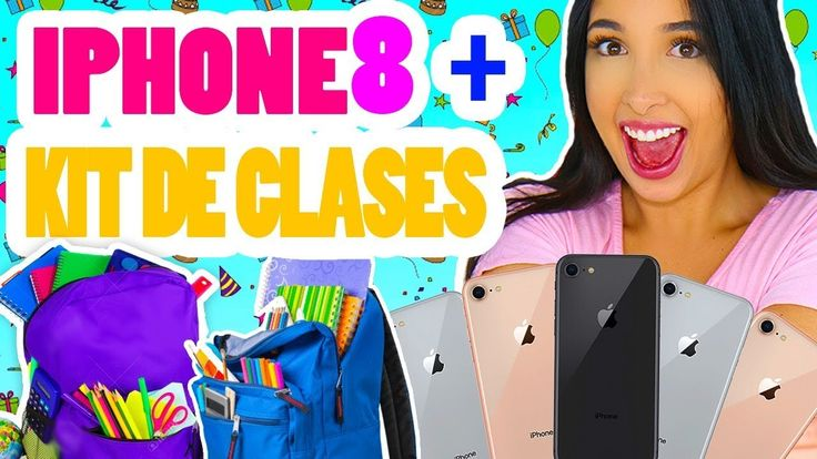 HUGE INTERNATIONAL BACK TO SCHOOL GIVEAWAY WITH 5 WINNERS! WIN IPHONES, LAPTOPS AND MORE!! - YouTube