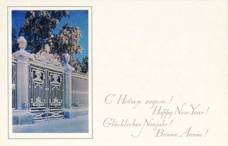 Новогодние открытки 1948 года, своими