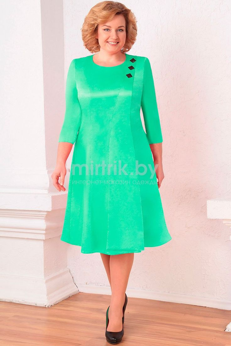 Платье Асолия, ментол (модель 2320) — Белорусский трикотаж в интернет-магазине «Швейная традиция»