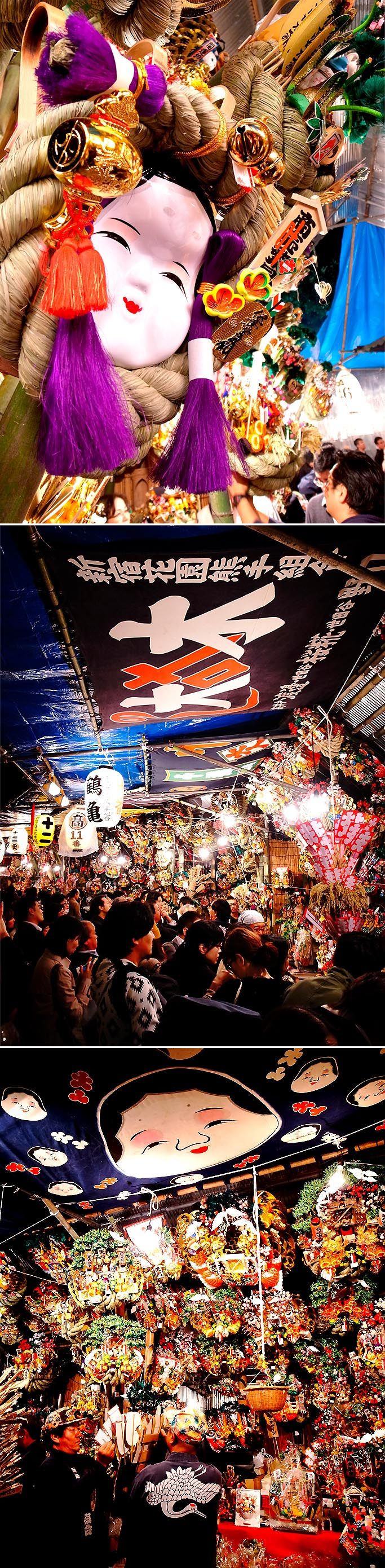 Tori no Ichi Fair (Tokyo's lucky festival) At the end of the year, I must go for this festival! / Shinjuku, Tokyo.