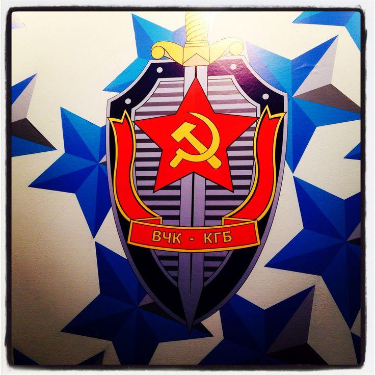 KGB museum the 'Corner House'