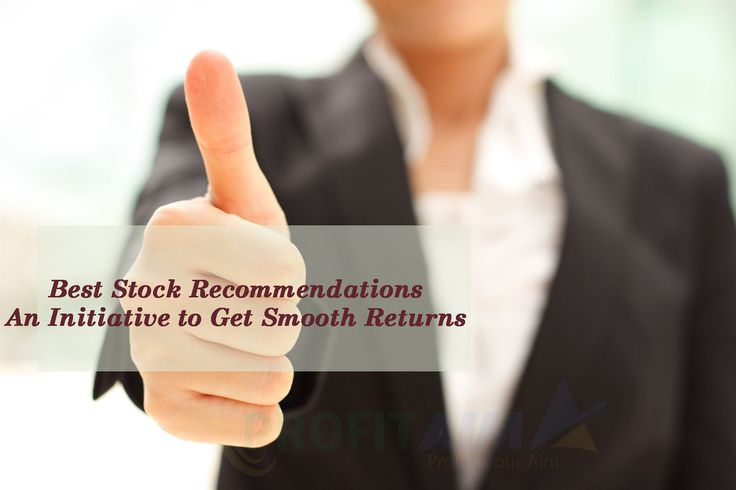 Stock recommendations from ProfitAim's researchers is a good idea to get instant or smooth returns from stock trading.
