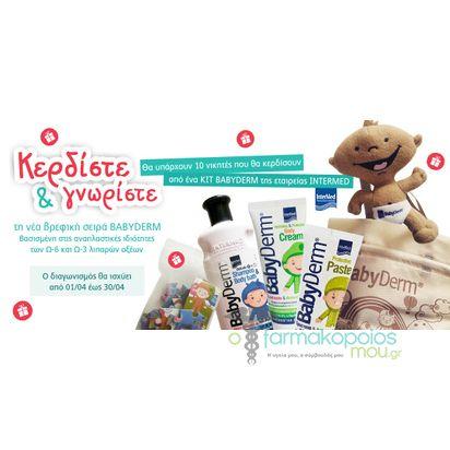Διαγωνισμός Κάνε Like και κέρδισε 360€ ΔΩΡΑ σε προϊόντα Babyderm, μέχρι 30/04 23:59 - Υγεία, Ομορφιά, Δίαιτα - Ο Φαρμακοποιός μου