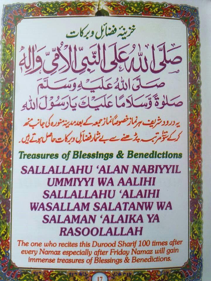 quran sharif in arabic pdf