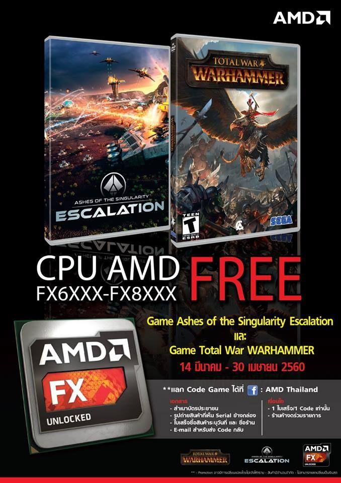โปรโมชั่น ADVICE ซื้อ CPU AMD Free!! Game (วันนี้ -30 เม.ย 60)  😵ซื้อ CPU AMD รุ่น FX6XXX-FX8XXX Free!! Game Ashes of the Singularity และ GameTotal War WARHAMMER ตั้งแต่วันที่ 14 มี.ค. – 30 เม.ย.60 . สามารถแลก Code ได้ที่ >> Facebook : AMD Thailand . 📜โดยใช้เอกสารดังนี้ – สำ�