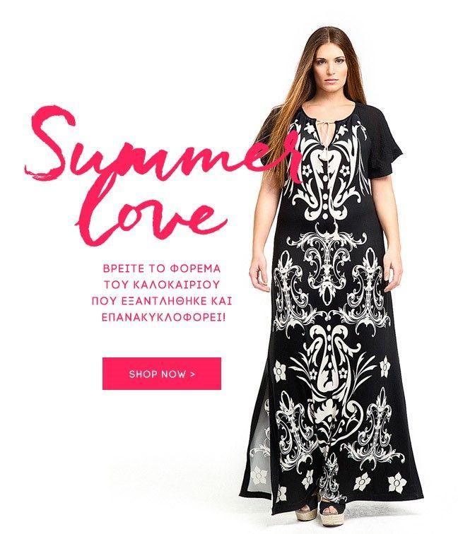 Μια αγάπη για το καλοκαίρι...! Sweet summer nights call for feminine dresses…