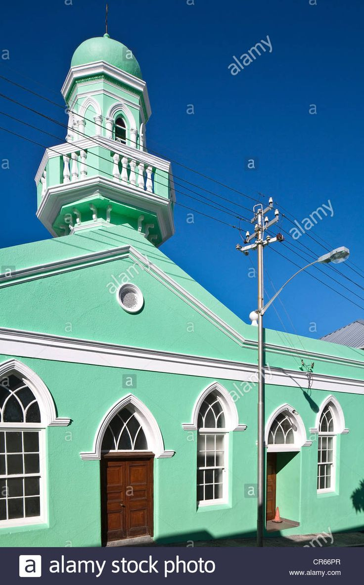 South Africa, Western Cape, Cape Town, Malay District Of Bo-kaap ...
