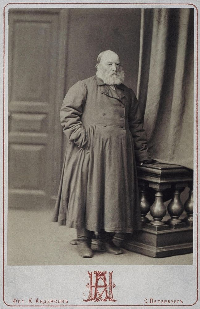 Russian people on photo from 19th century. A businessman.