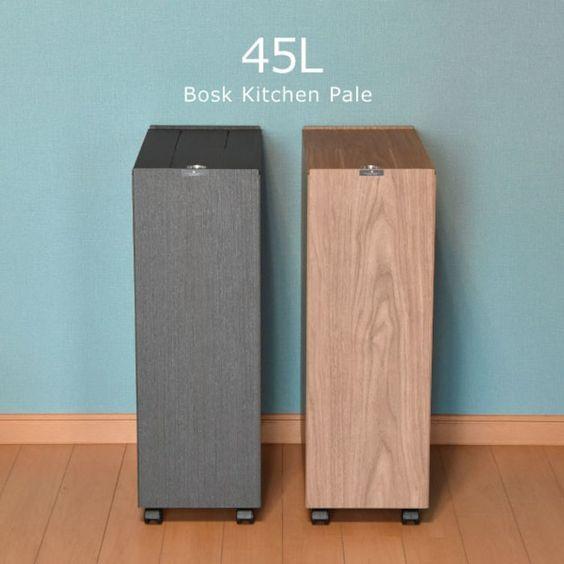 ゴミ箱 ダストボックス インテリア ゴミ箱 ゴミ箱 おしゃれ キッチン キッチン ゴミ箱 収納