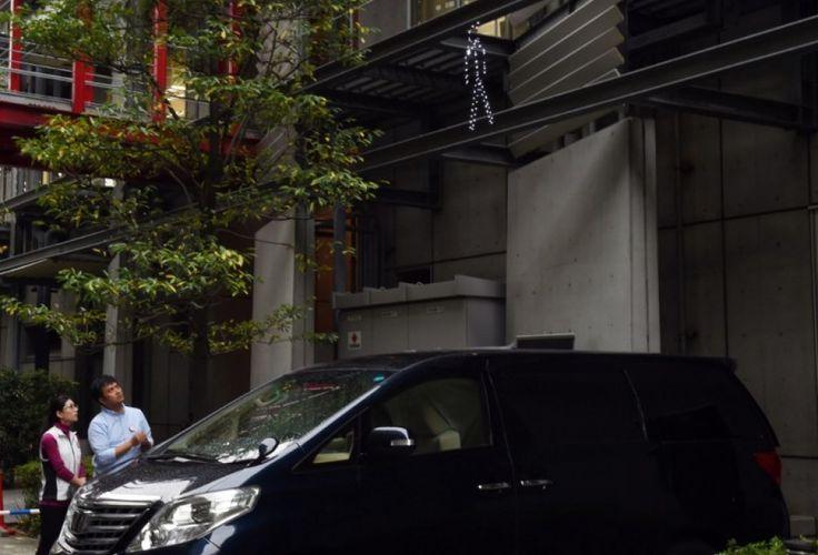 В Японии создан лазерный «бэт-сигнал»