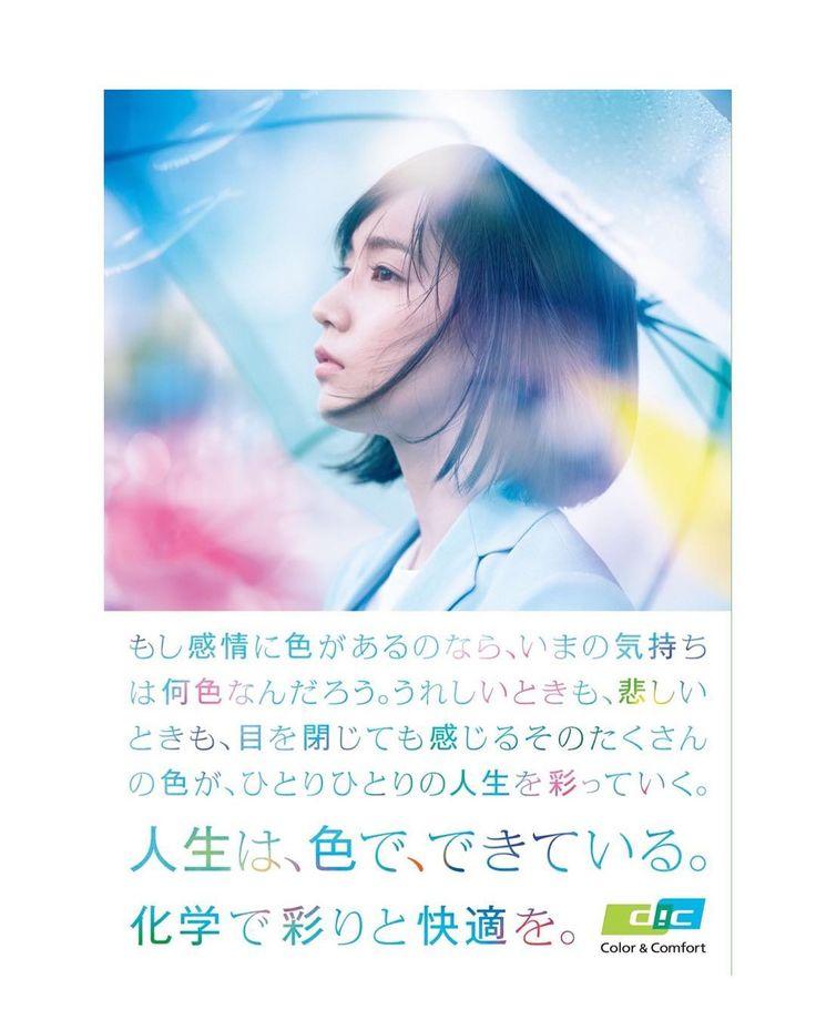 @riho_yoshiokaのInstagram写真をチェック • いいね!8,088件