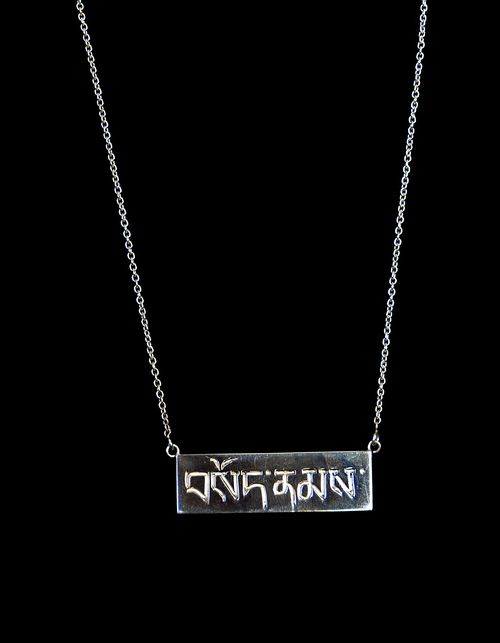 "Dzongkha Bar Necklace - 92.5% silver - 14"" length slim silver chain - Silver bar 1mm width - Lobster fastening"
