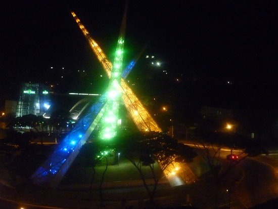Goiania, Brazil.