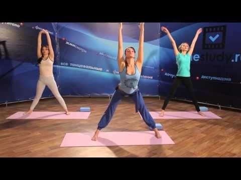 Йога для женщин. Урок для начинающих. Несложные упражнения. Видео. Для тех, кому скучно заниматься самому дома.: Группа Фитнес и диеты