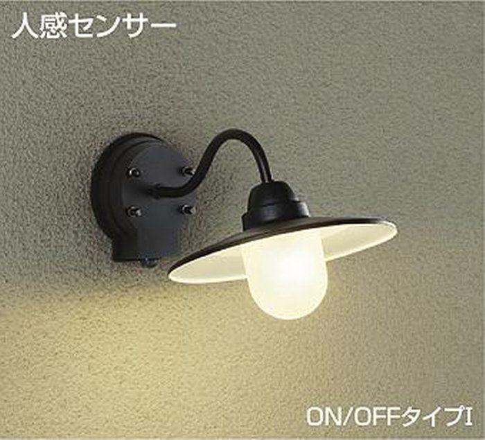 【エクステリアライト黒ブラック人感センサー】照明器具LED照明屋外用ブラケットライトアウトドアポーチライトアウトドアライト門柱灯おしゃれアンティーククラシックヨーロピアン外部照明省エネDAIKODWP-39581Y