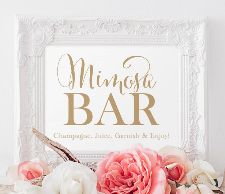 Mimosa Bar Sign - 8 x 10 sign - DIY Printable sign in Bella antique gold - PDF and JPG files - Instant Download