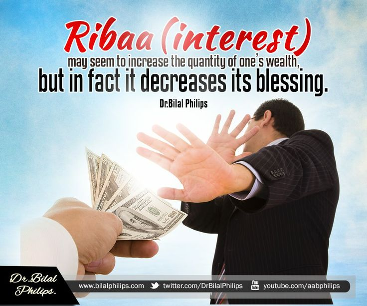 Allah destroys interest and gives increase for charities. And Allah does not like every sinning disbeliever. [2:26]