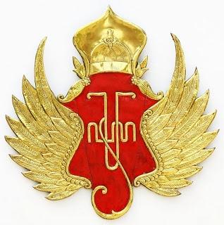 Yogyakarta logo