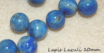 Lapis Lazuli 10mm rund, styck